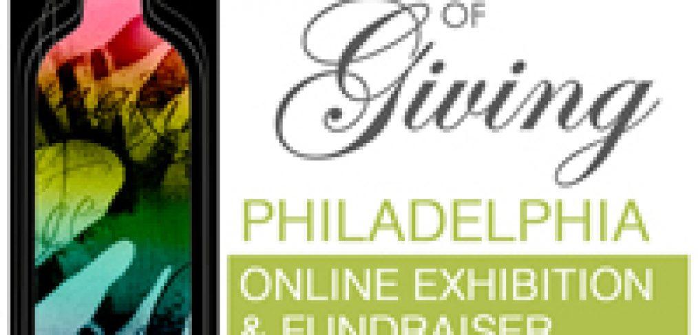 2012 The Art Of Giving Philadelphia